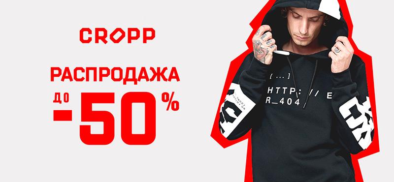 Кроп Интернет Магазин Россия
