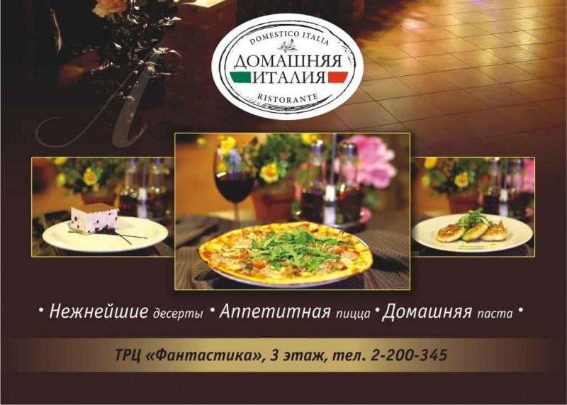 Апартаменты в баре черногория купить