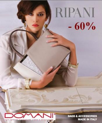 01af1ede4ae0 В последние дни Распродажи во всех магазинах DOMANI скидки на итальянские  сумки RIPANI 60%!