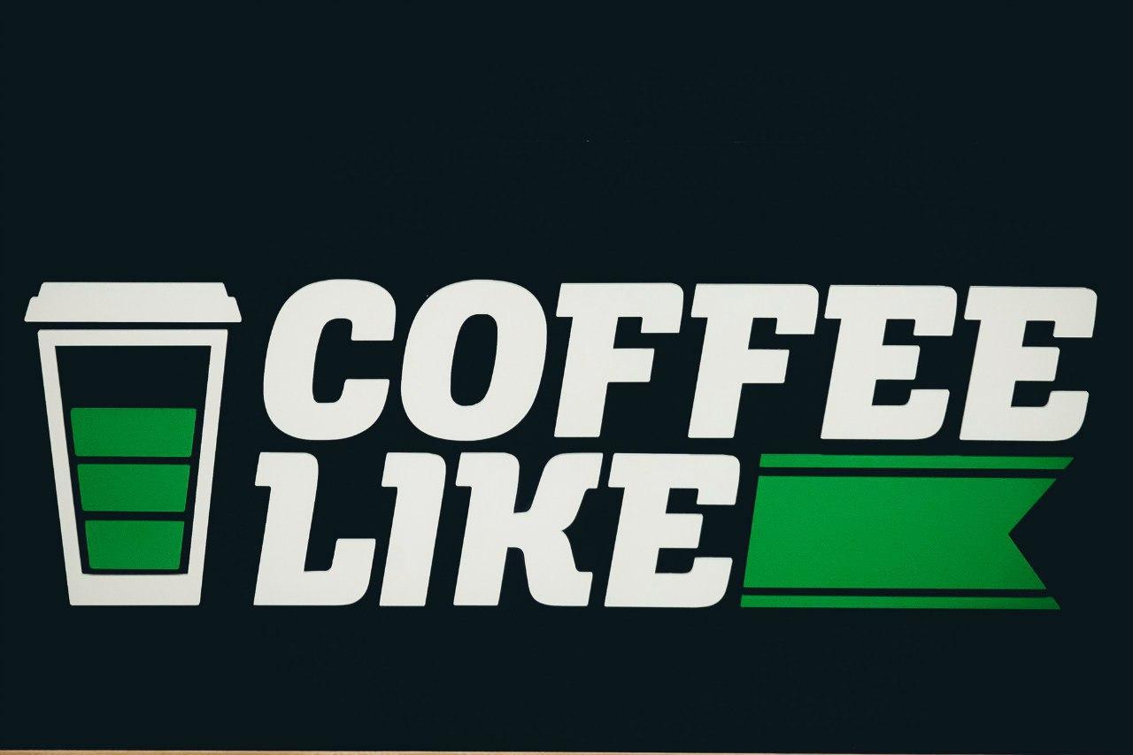 Сеть Coffee Like ищет инвесторов для открытия новых точек в Москве