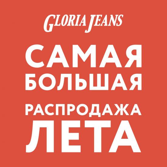 ee1f5d9359270 Скидки в ТРЦ
