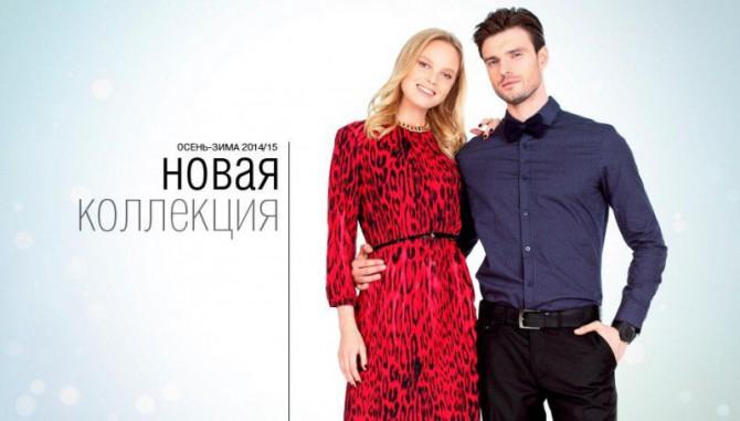 Новая Коллекция Одежды